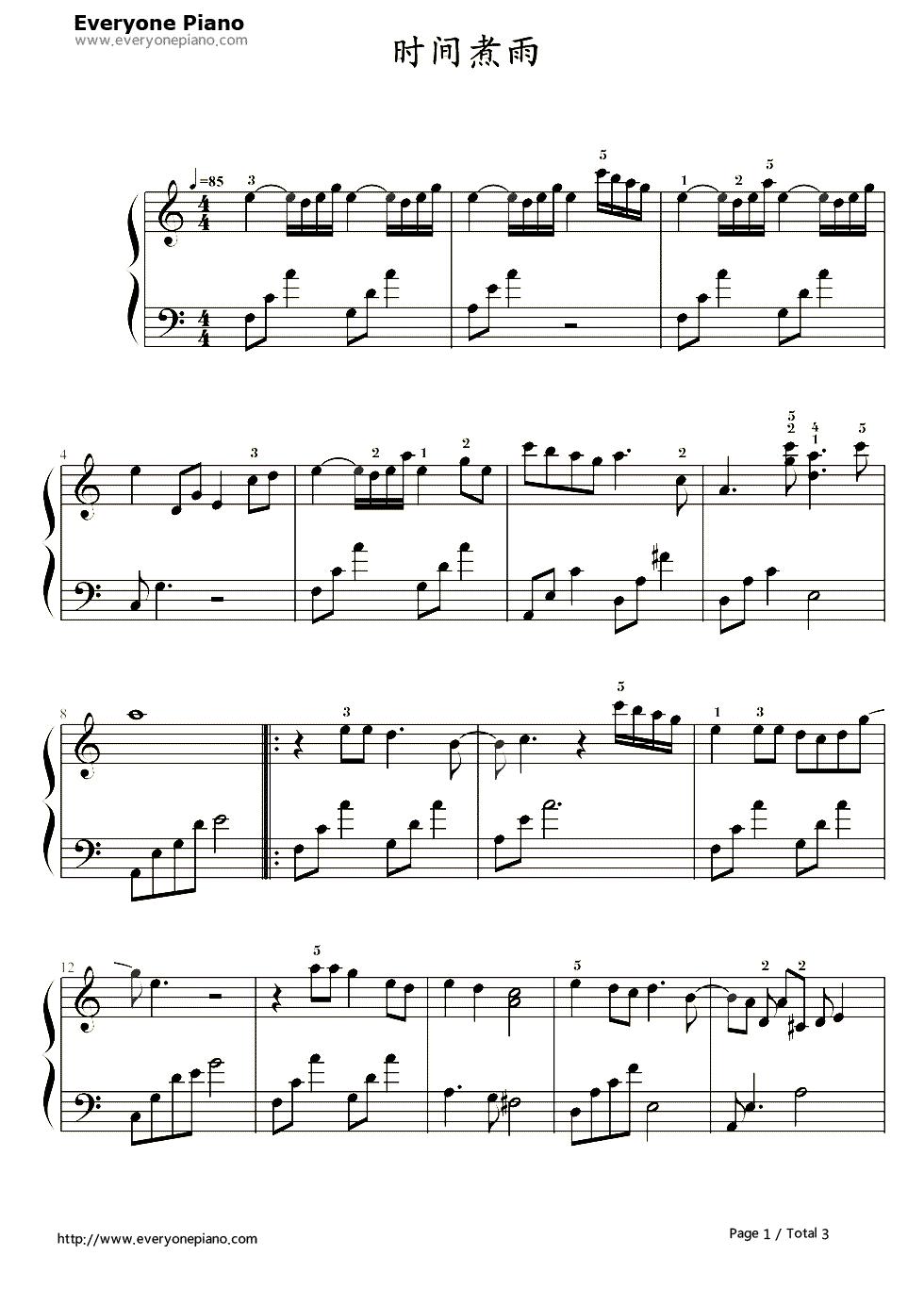 时间煮雨的钢琴谱?可下载!