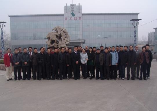 山东信发铝电集团有限公司的发展态势