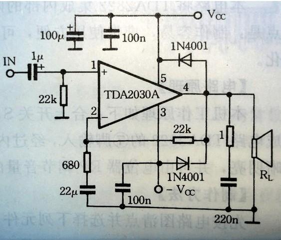 电路 电路图 电子 原理图 563_481