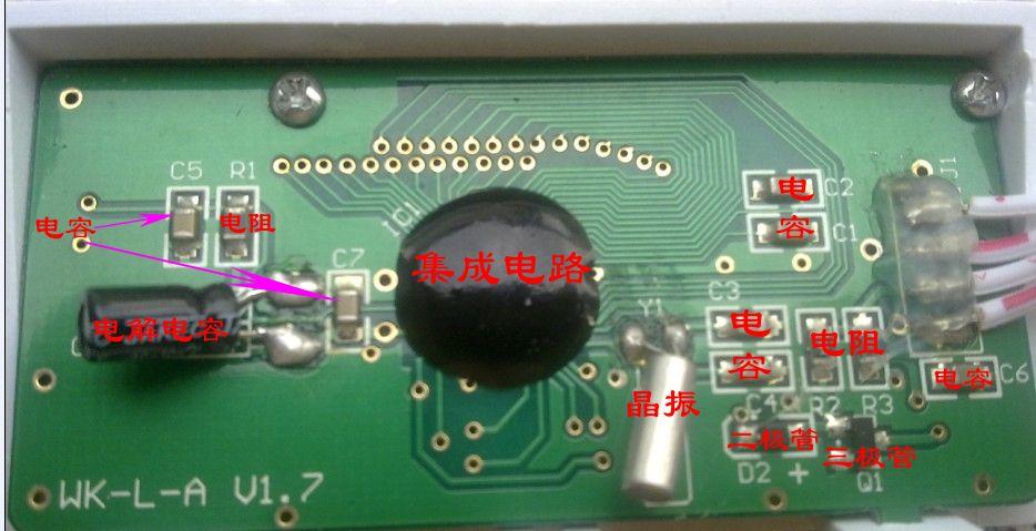 请问电路图中标注y1的电子元件的代表的是什么?