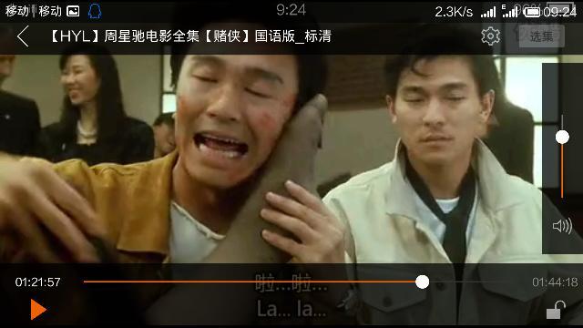 赌侠1 《赌侠》是1990年王晶拍摄的的港产电影,是刘德华和