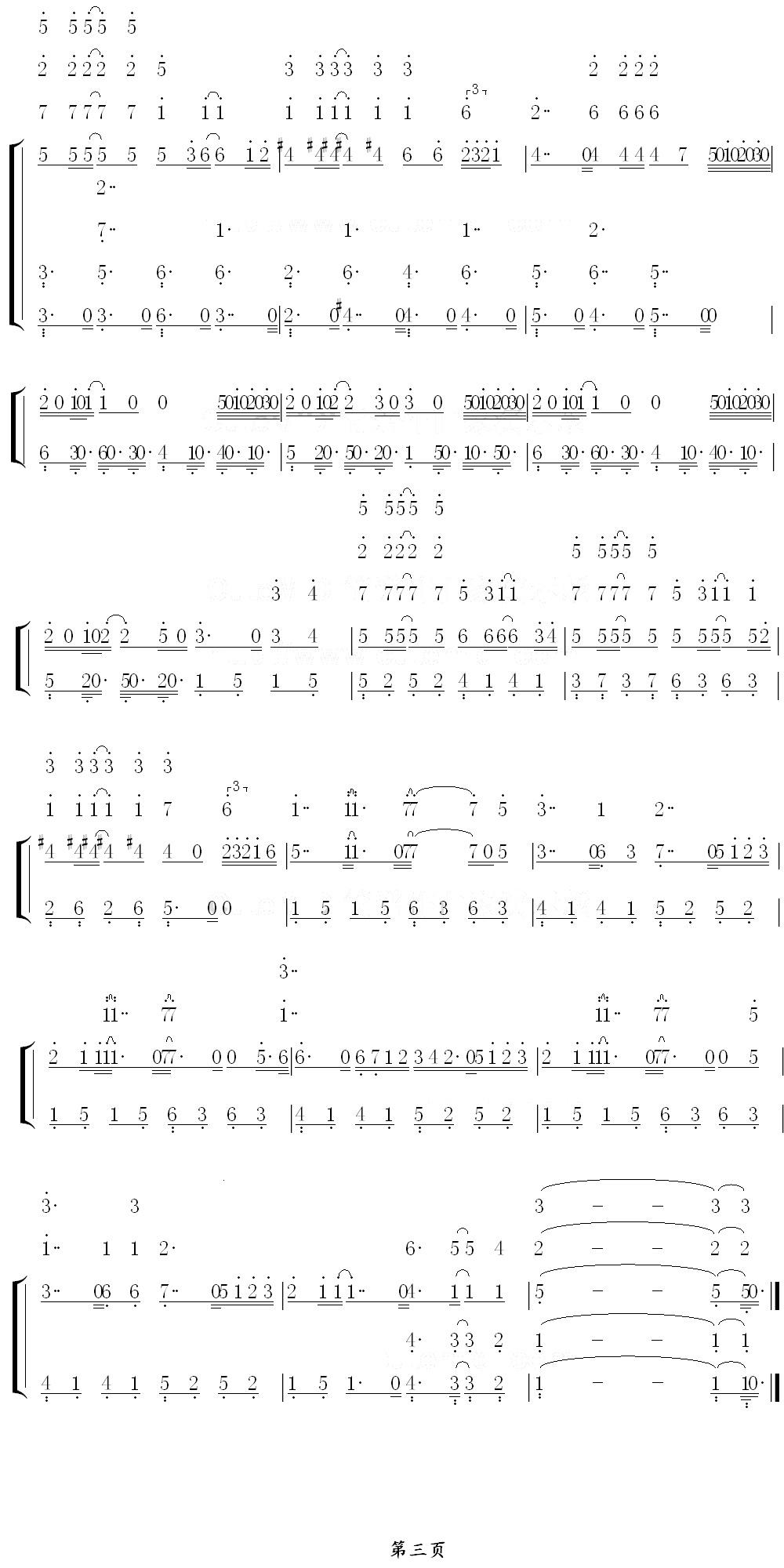 summer钢琴简谱双手