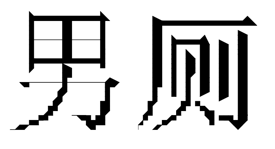 CAD转换为PDF,打印颜色线段255种表里的线cad加字样式图片