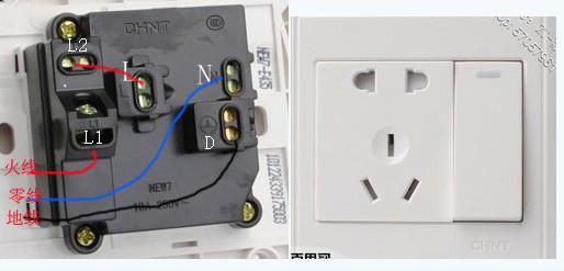 带开关的插座怎么接线图