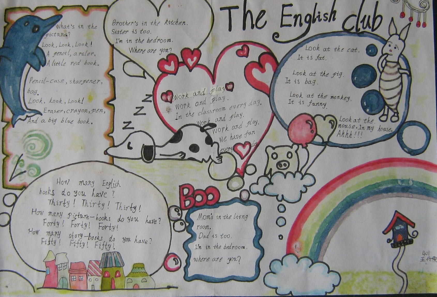 该怎么写英语小报呢要四年级下半年一单元( 最好有图片) 漂亮的图片