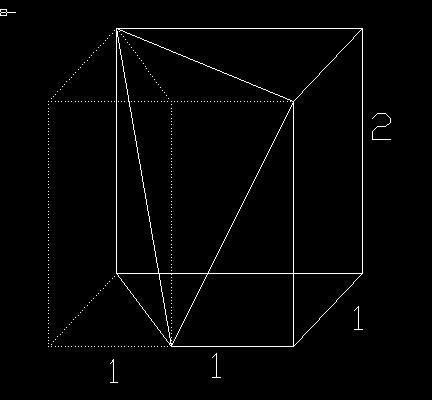 斜放六棱锥素描步骤图