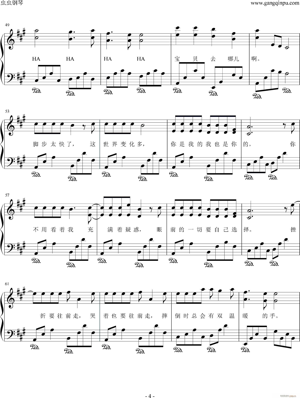 帮我把钢琴谱翻成数字简谱,谢谢.图片