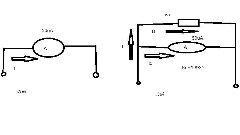 分流电路计算题,求出分流电阻的阻值是多少?