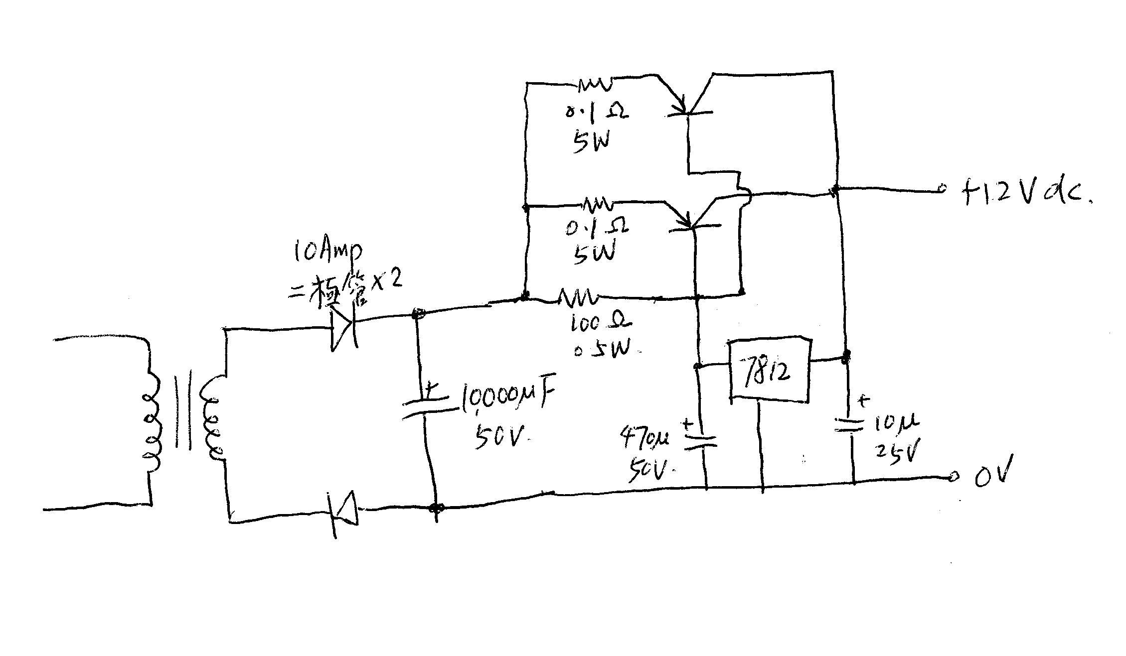 求大功率稳压电路图,输入电压20v-40v ,输出13.5v到14