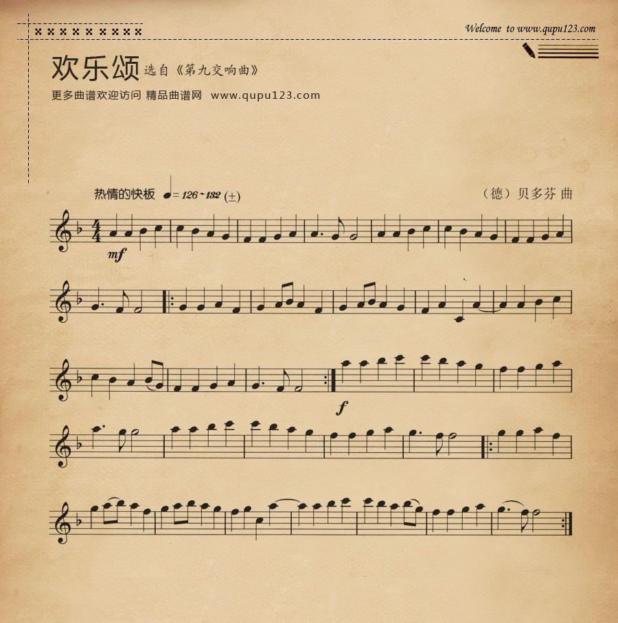 钢琴谱钢琴简谱