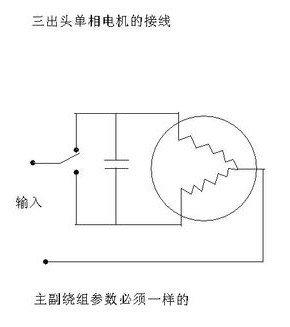 单相电动葫芦手柄怎样接线,到手柄里有四根线一个电容