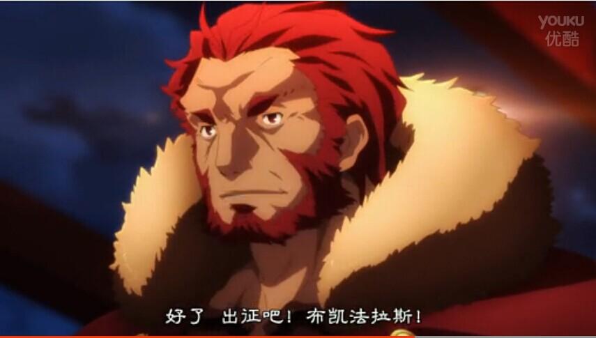 fatezero金闪闪_fate zero中大帝与英雄王决战时英雄王发动王之宝库时