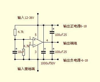 我想找一个tda2030单电源变双电源的电路,我想知道这个电路的详细资料