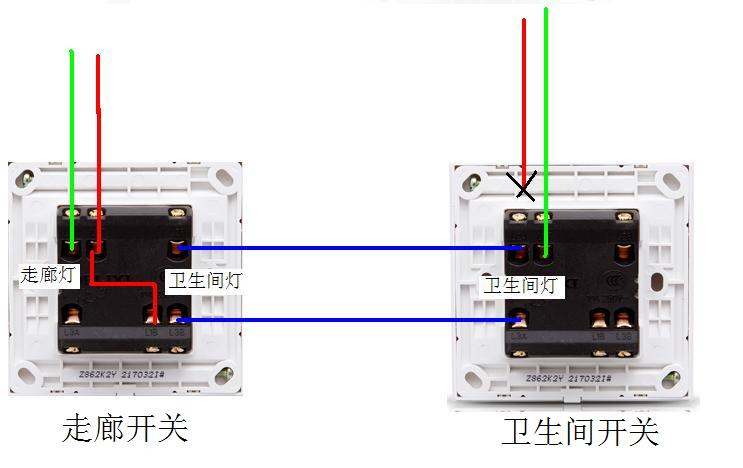 两个双联双控开关控制两个灯