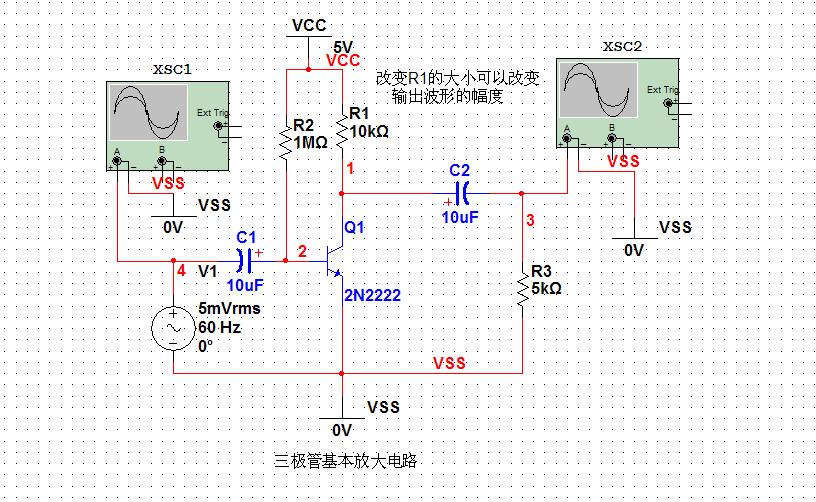 求一个三极管2n3904在仿真软件proteus中的放大电路图