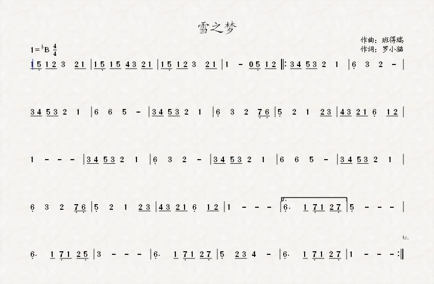 乐谱 曲谱 849_555图片