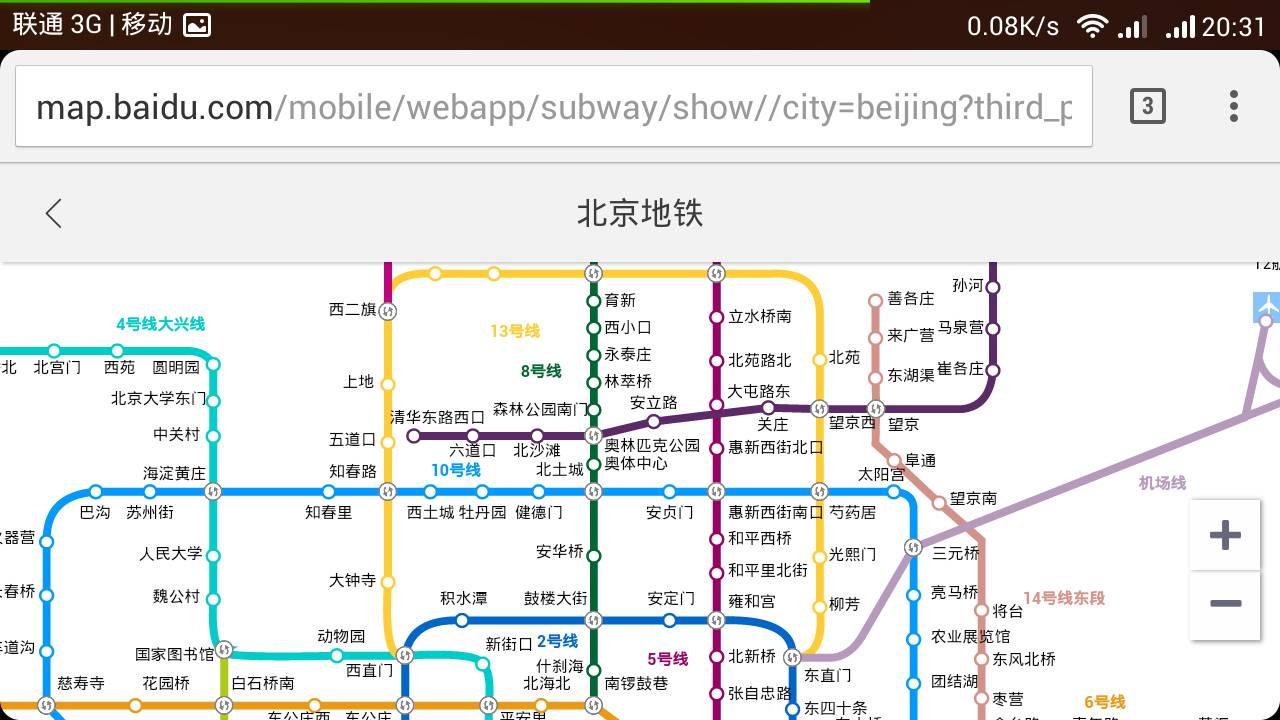 地铁行变设计图