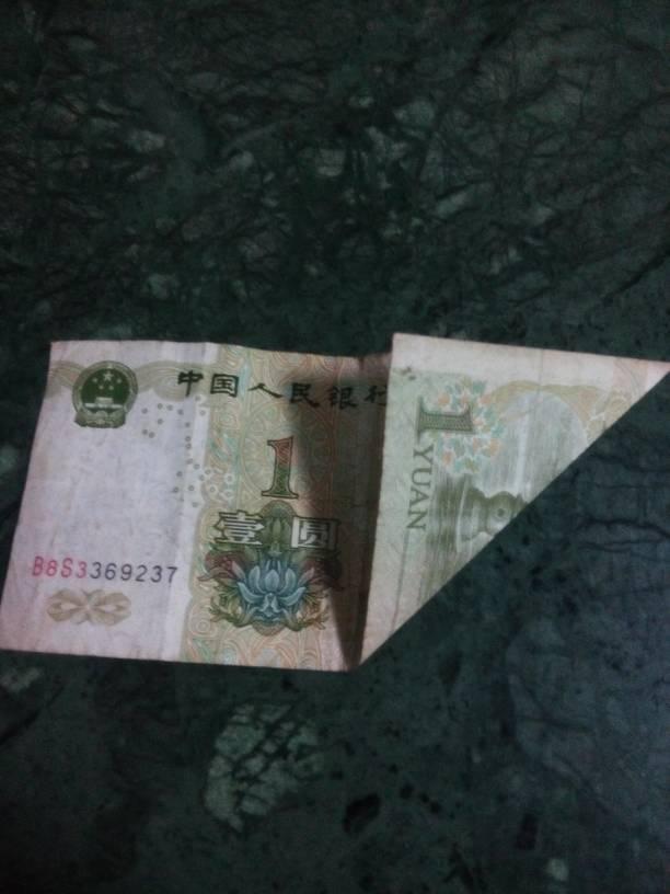 用钱叠心的方法,求图