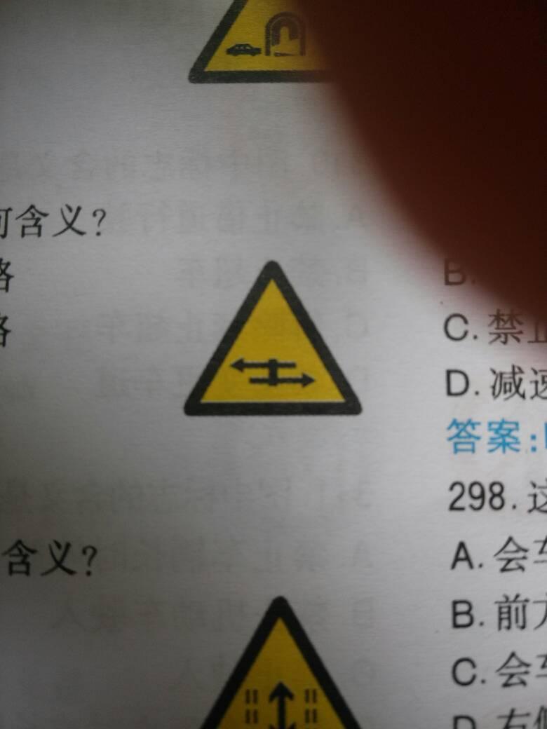 什么是注意分离式道路标志?图片