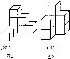 数一数,下列图形分别由多少个小正方体组成图片