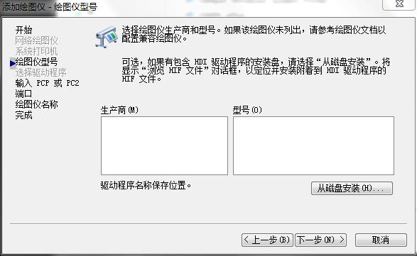 cad我无法捕捉虚拟打印机,总是这个时点,cadv时点安装情况图片