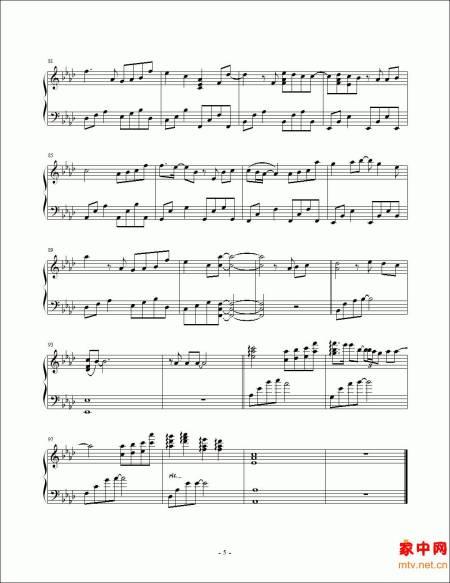 陈小春的独家记忆钢琴谱谁有图片