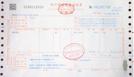 在微信上怎么领取深圳国税发票