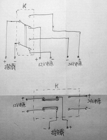 双刀双掷开关,12-24v 转换电路图,双电源