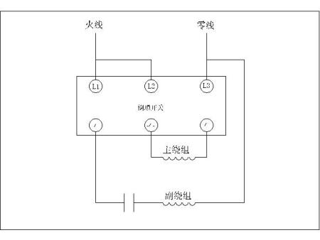 单相电动机用倒顺开关的接线怎么接