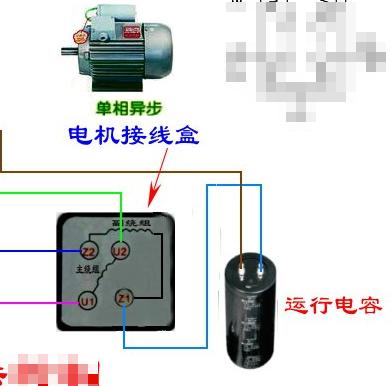 双电容电动机接线图