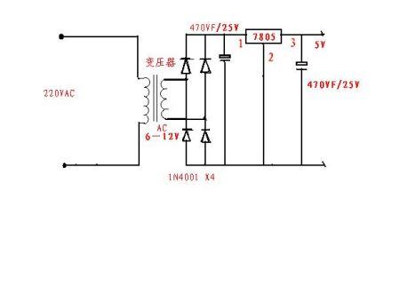求直流稳压源电路图,220v交流电变成5v直流