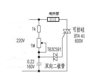 电路 电路图 电子 原理图 353_273