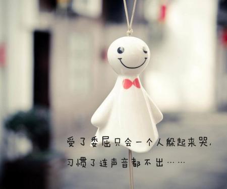 求可爱的晴天娃娃,要做头像,最好画风唯美,背景最好有