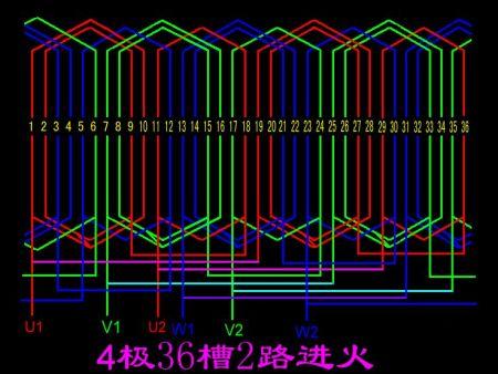 三相异步电动机4极36槽同心式 两路怎么接 求接线图
