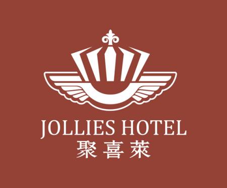 问:广州什么酒店的标志是麦穗中间有类似一个皇冠的酒店名称应该是三