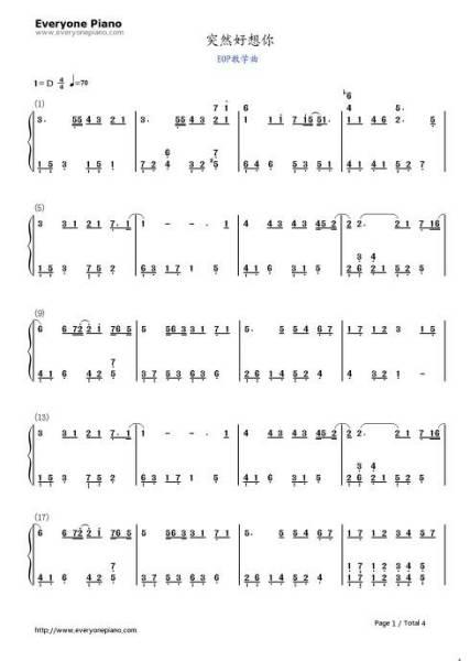 谁有《突然好想你》的钢琴简谱和弦谱…………………?图片