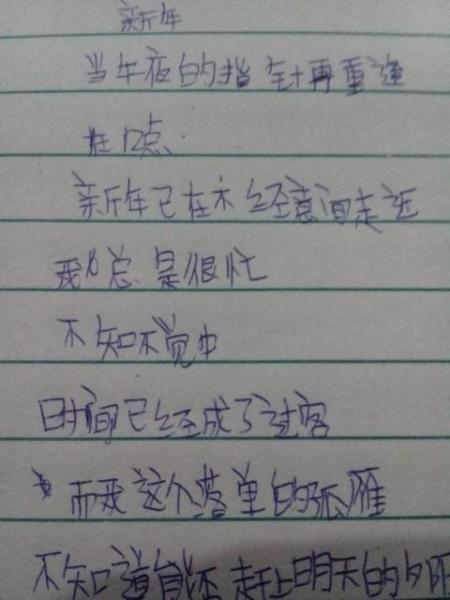 龙翔现代诗,短一些,不关于爱情的南宁高中一首广西图片