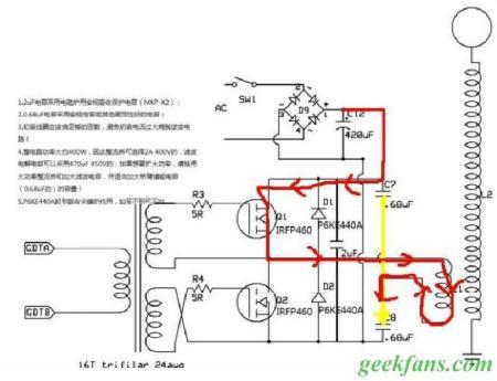 固态特斯拉线圈的结构   固态特斯拉线圈由三个部分组成:功率电路