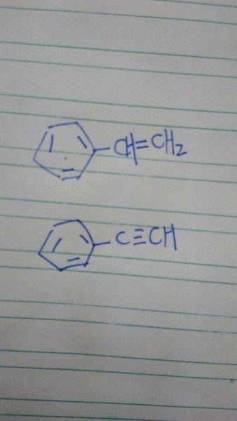 苯乙烯与苯乙炔的结构简式