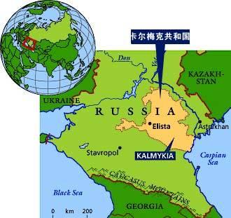 卡尔梅克共和国的人口