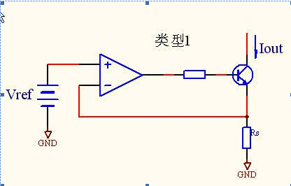 请教一下,如何用运放电路制作恒流源呢?