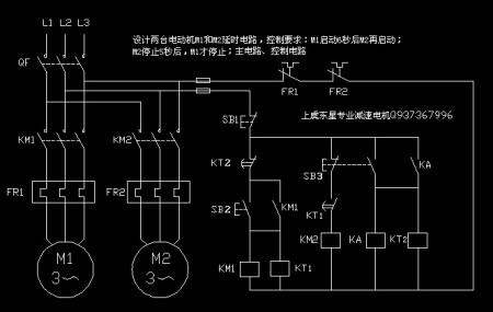 设计两台电动机m1和m2延时电路