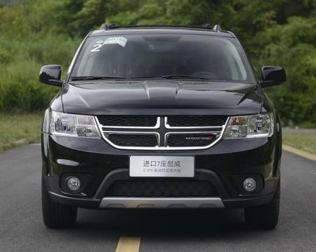 汽车保险杠标志大十字是什么车