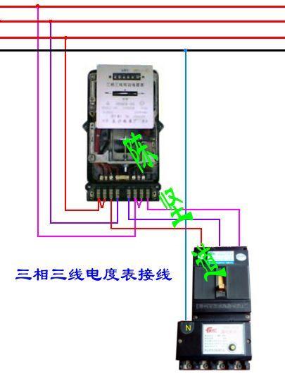 三相三线电表如何接线?
