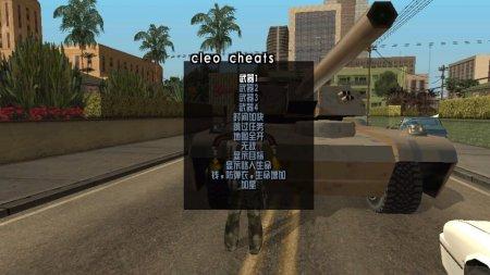 游戏截图450_253攻略逃脱9密室详细6图片