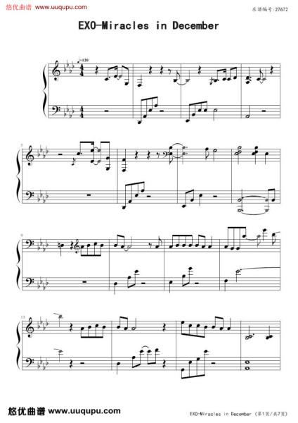 exo月光钢琴谱或十二月的奇迹钢琴谱