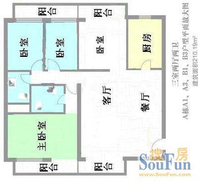 求房屋设计图,13.5*16,四室一厅,一厨一卫.