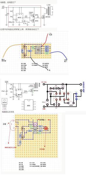 求个电路图,ic驱动irf540,捕猎器高压包