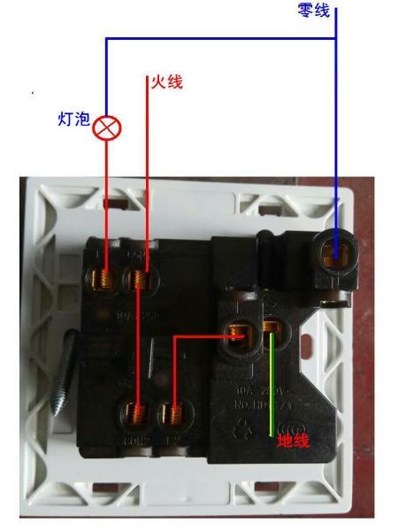 双开五孔插座怎么接线,一个控灯,一个控插座