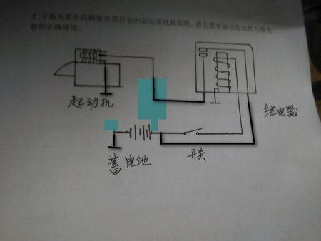 电路 电路图 电子 原理图 450_338